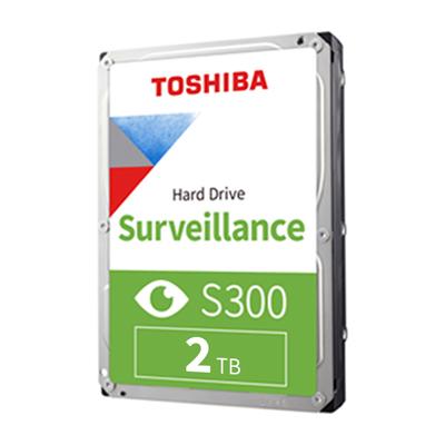 toshiba-surveillance-2tb
